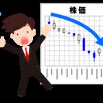 デフレとインフレの違いで適した資産運用が変わる