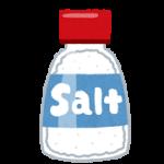 塩の価格が2019年4月1日より値上げ